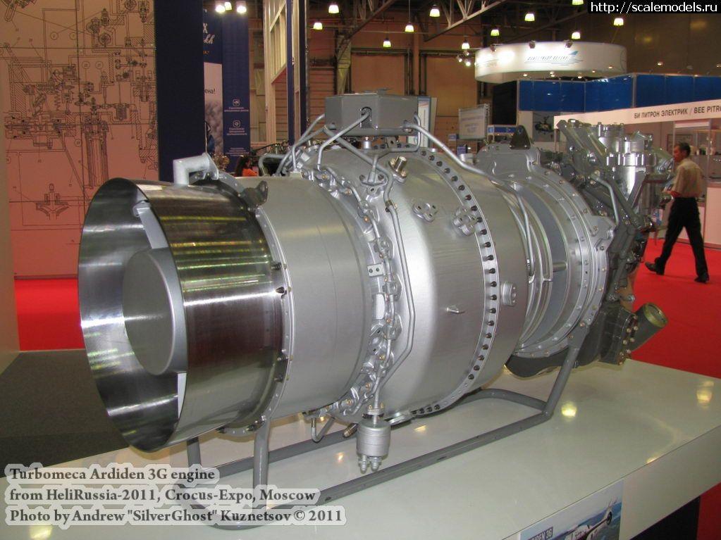 Walkaround двигатель Safran Turbomeca Ardiden 3G, HeliRussia-2011, Крокус-Экспо, Москва Закрыть окно