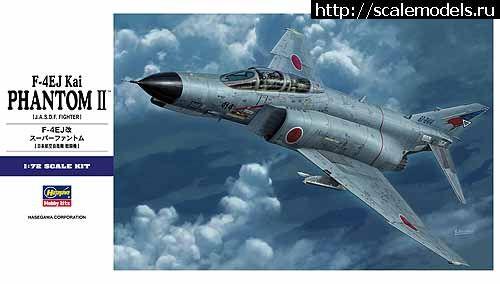 Hasegawa: июньские релизы 2011 Закрыть окно