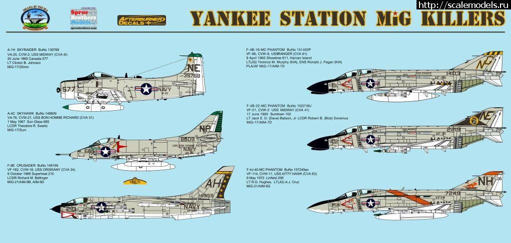 Новинка Afterburner Decals: Декаль Yankee Station Mig Killers в масштабах 1/72 и 1/48 Закрыть окно