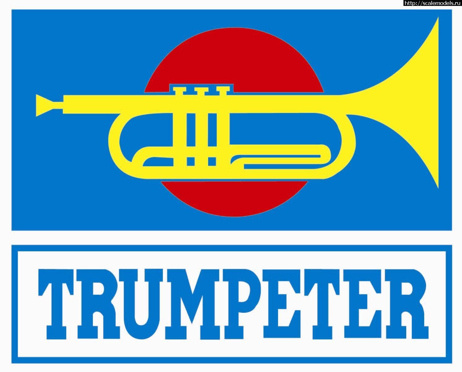 Официальные новинки Trumpeter: август 2011 Закрыть окно