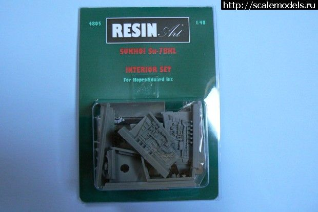 Новые релизы от ResinArt - июнь 2011 Закрыть окно