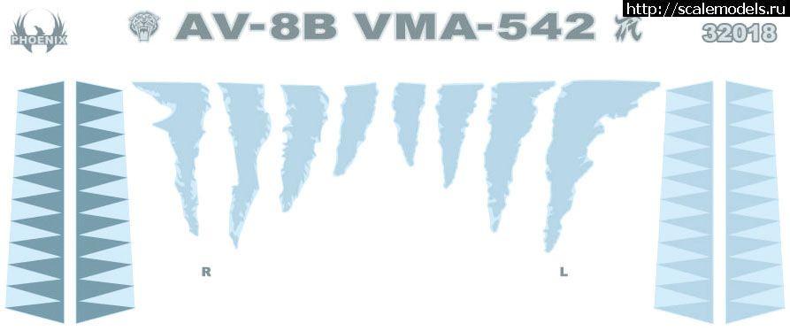 Новинки от Phoenix: 1/32 Декали AV-8B/AV-8B PLUS Harrier  Закрыть окно