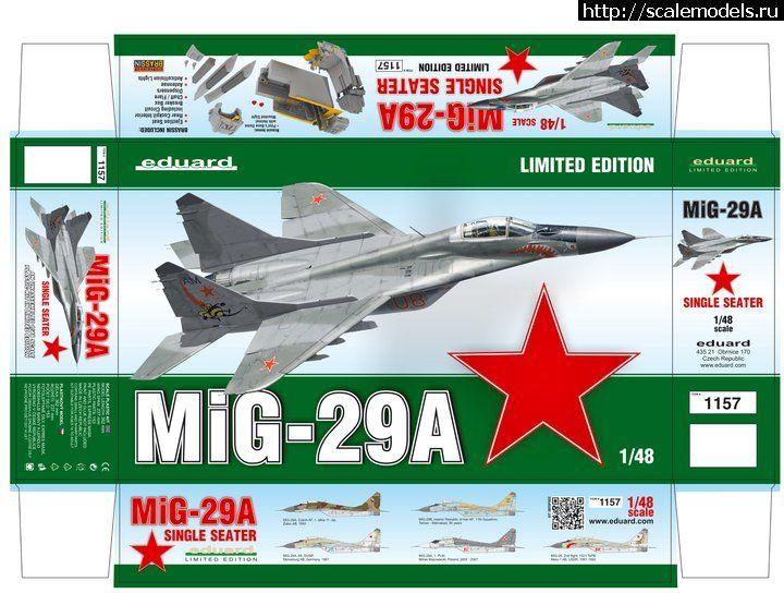 Новинка от Eduard 1/48 МиГ-29 Закрыть окно