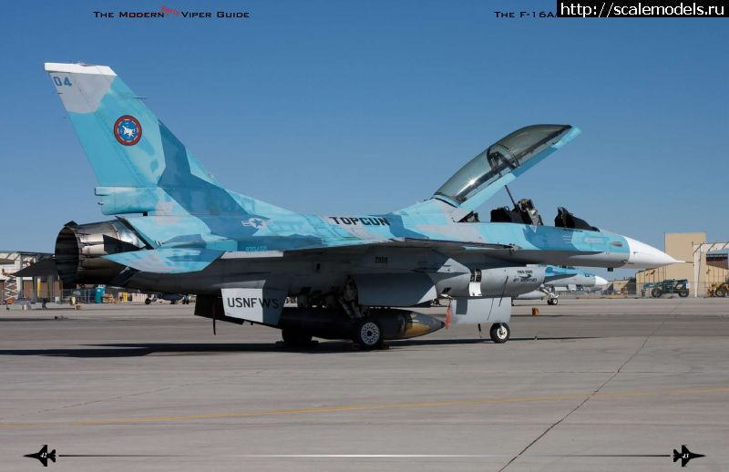 Новинка Reid Air Publications: The Early Viper Guide: The F-16A/B Exposed  Закрыть окно