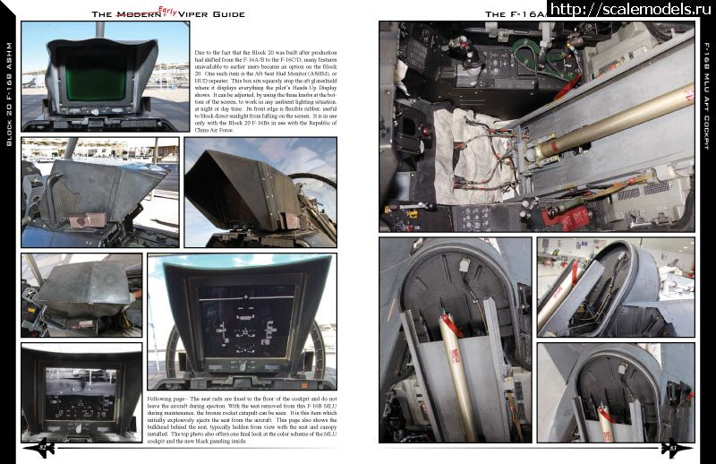 Новинка Reid Air Publications: The Early Viper Guide: The F-16A/B Exposed  Закрыть окно