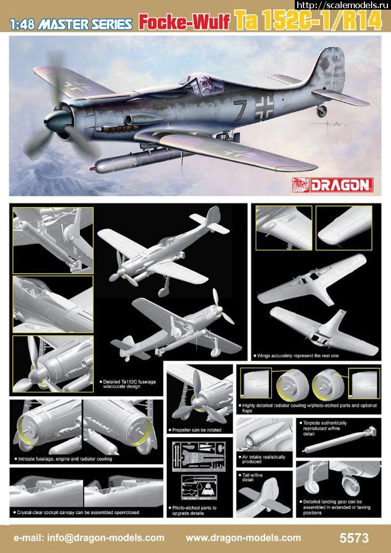 Новинка Dragon: 1/48 Focke-Wulf TA152C-1/R14 Закрыть окно