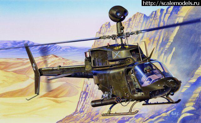 Новинка Italeri: 1/48 BELL OH-58D KIOWA Закрыть окно