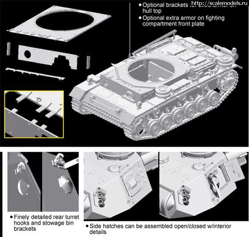 Новинка Dragon: 1/35 Pz.Kpfw.III Ausf.M w/Wading Muffler  Закрыть окно