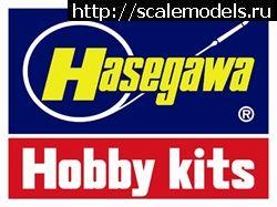 Релизы Hasegawa: октябрь 2011 - декабрь 2012 Закрыть окно