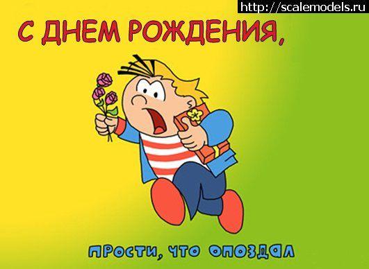 #604433/ Поздравим Дмитрия DimaADA с днем рождения! Закрыть окно