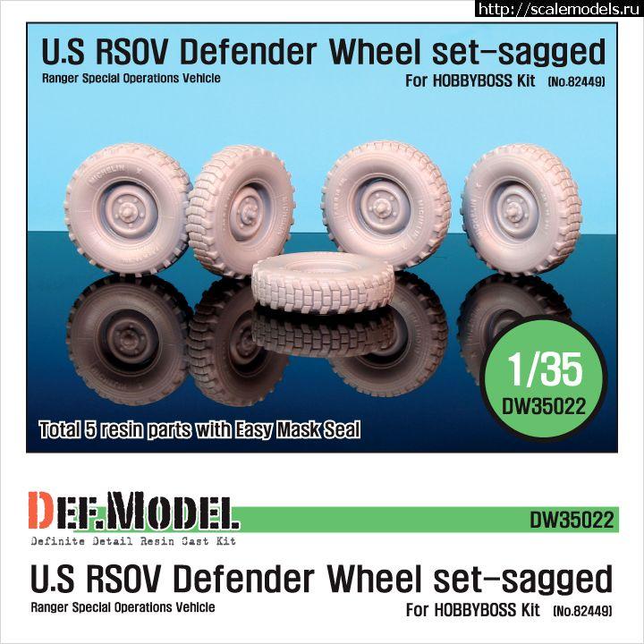 Новинки DEF Model: декабрь 2011 Закрыть окно