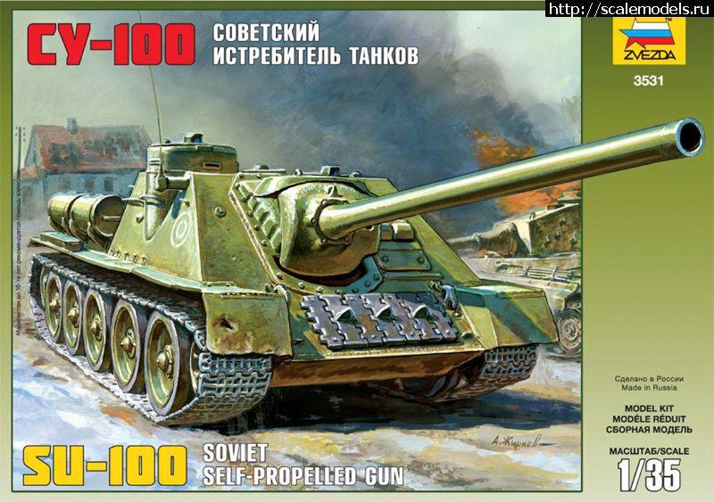Звезда: Су-100 снова в продаже Закрыть окно