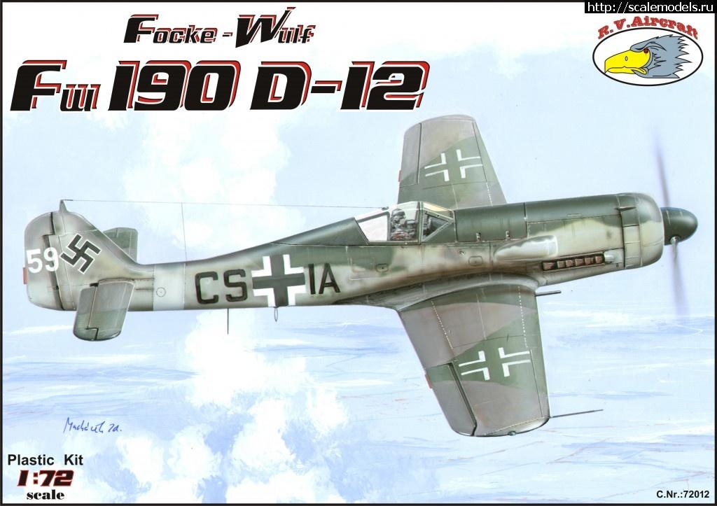 Новинка R.V. Aircraft: 1/72 Focke-Wulf Fw-190D-12 Закрыть окно