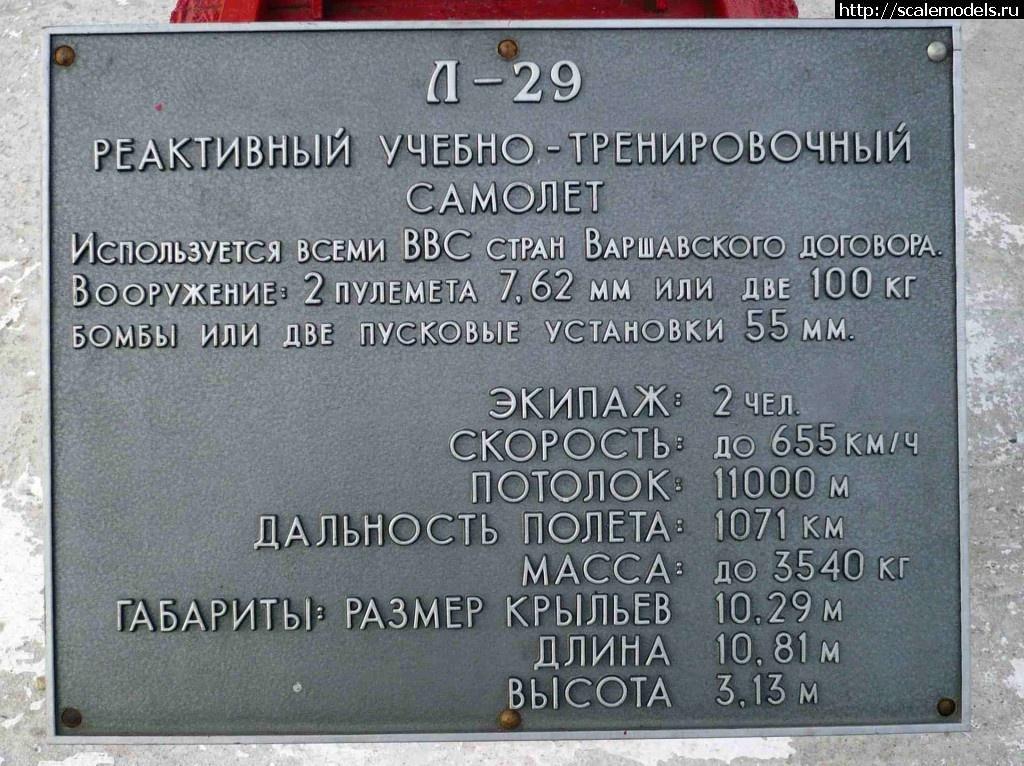 #616044/ Walkaround МиГ-23МЛ, Иркутский Госуда...(#4006) - обсуждение Закрыть окно