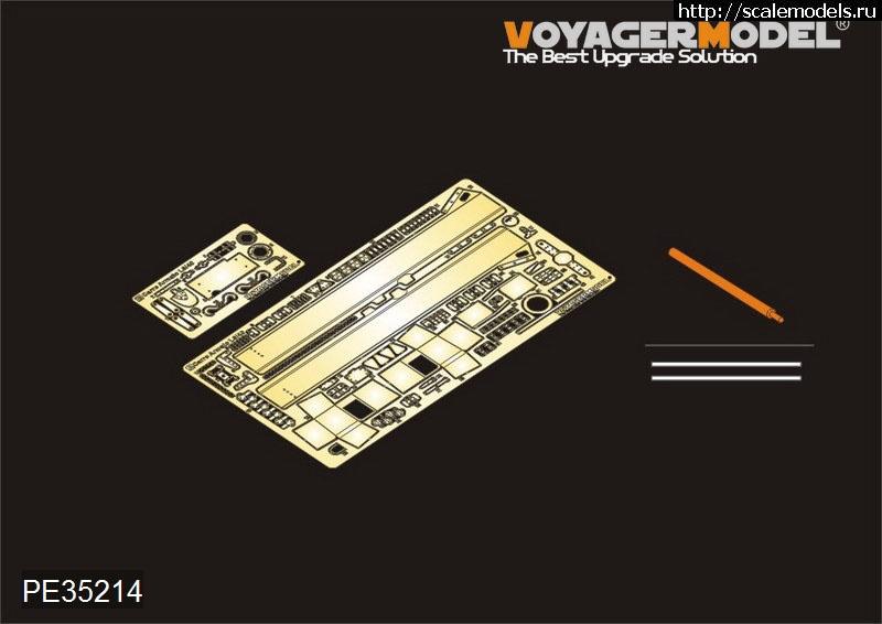 Новинки Voyager Model: январь 2012 Закрыть окно