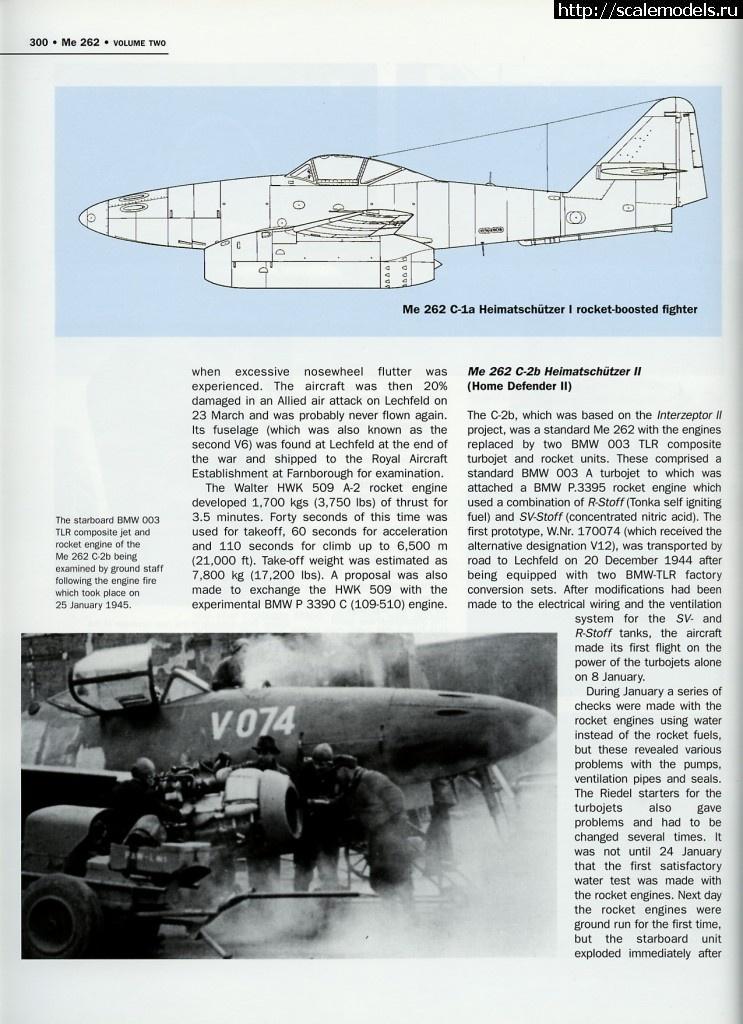 #628263/ Me   262 V074 помогите с инфой, плиз! Закрыть окно