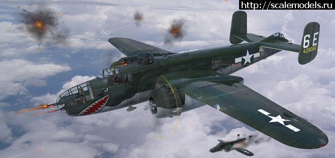 Новинка Hong Kong Models: 1/32 B-25J Mitchell Glass Nose Закрыть окно