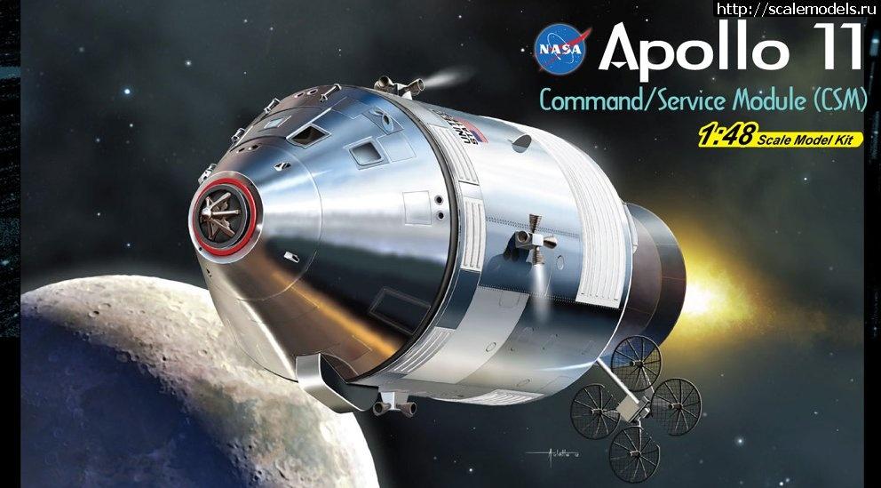 Новинка Dragon: 1/48 Apollo 11 Command/Service Module  Закрыть окно