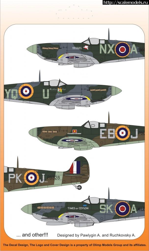 Новинка Authentic Decals: 1/72 War Gifts: Presentation Spits Закрыть окно