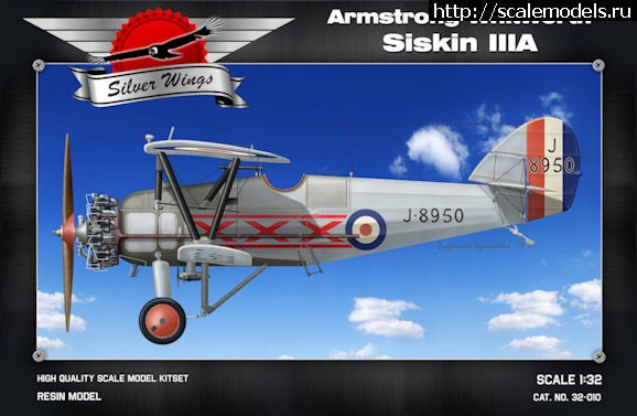 Новинка Silver Wings: 1:32 Armstrong Whitworth Siskin IIIA Закрыть окно