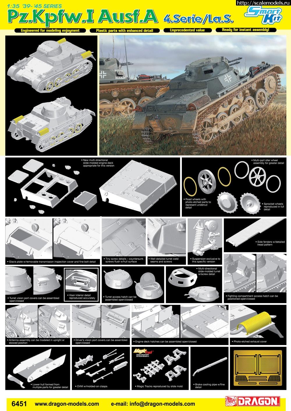 Новинка Dragon: 1/35 Pz.Kpfw.I Ausf.A 4.Serie/La.S. Закрыть окно