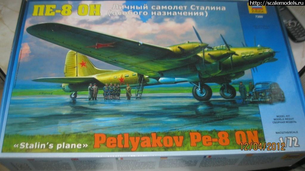 ПЕ-8(ОН) 1/72 от ''ЗВЕЗДА''(Mihail71-AleksGRI) Закрыть окно