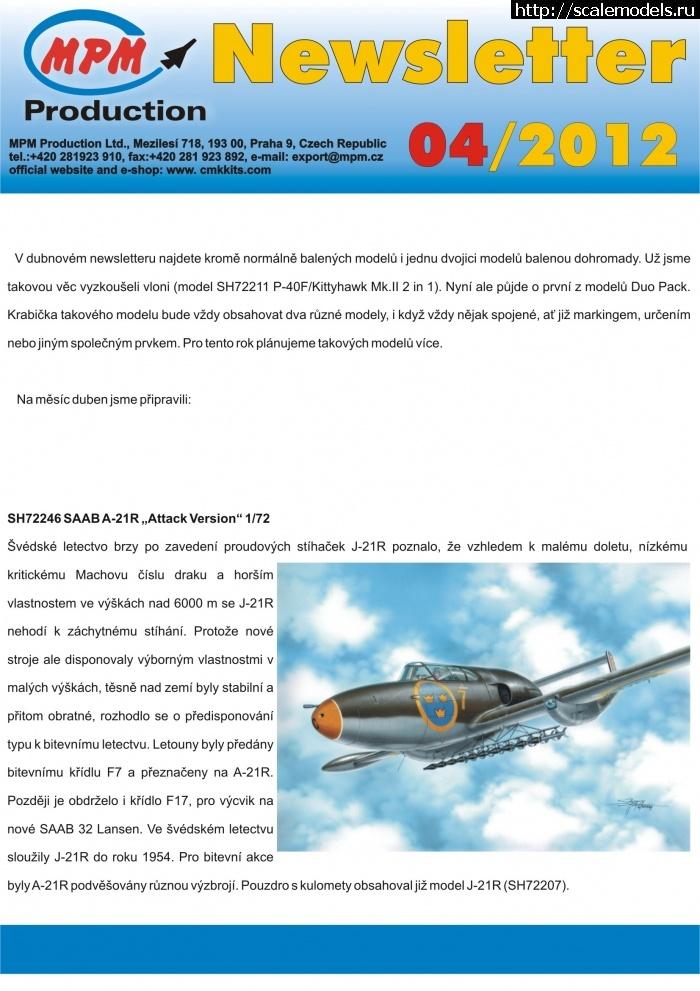 Новинки MPM: апрель 2012 Закрыть окно