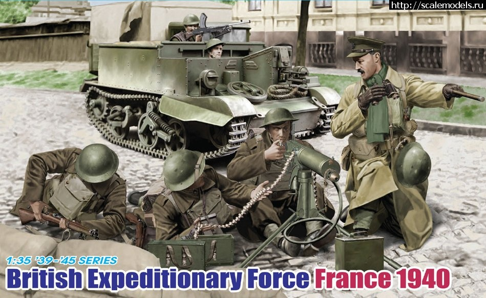 Новинка Dragon: 1/35 British Expeditionary Force, France 1940  Закрыть окно