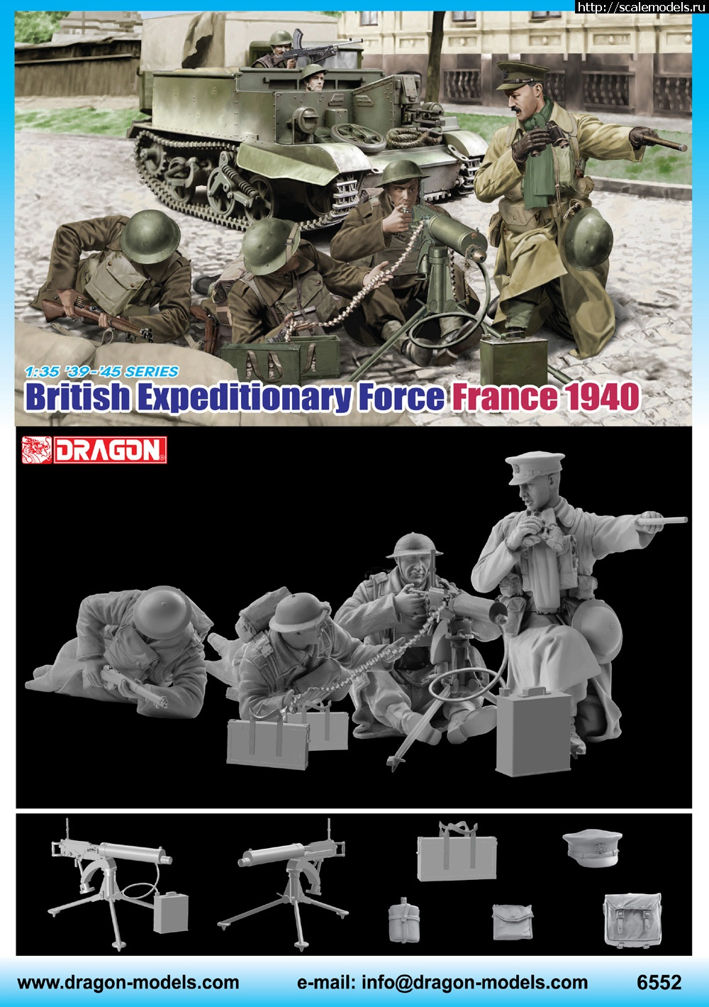 Новинка Dragon: 1/35 British Expeditionary Force, France 1940  Закрыть окно