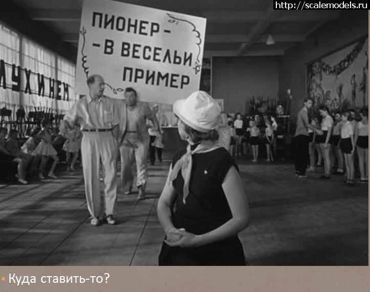 Фильм Добро Пожаловать Или Посторонним Вход Запрещен