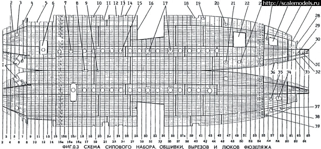 #720532/ Звезда 1/144 Ту-134(#4505) - обсуждение Закрыть окно