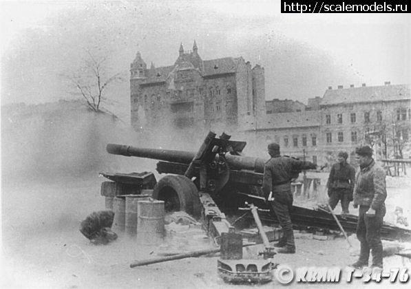 Новинка Trumpeter: 1/35 Советская гау...(#5253) - обсуждение Закрыть окно