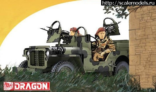 Новинка Dragon: 1/72 SAS Raider 4x4 Truck Закрыть окно