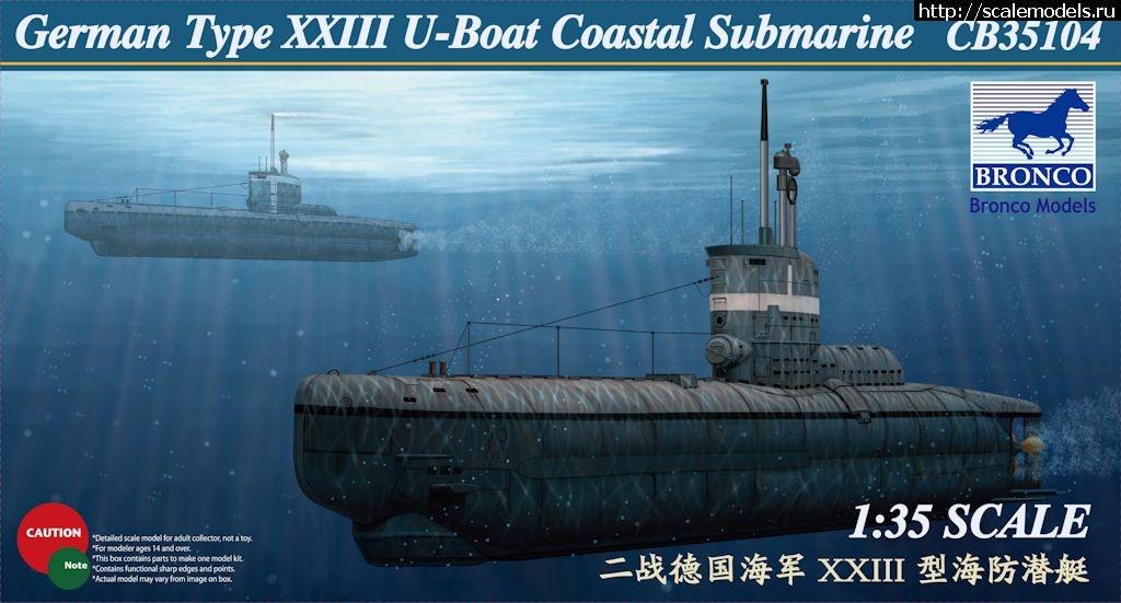 подводные лодки xxl