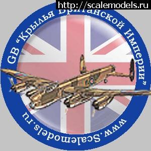 Голосование ГБ Крылья Британской империи Закрыть окно