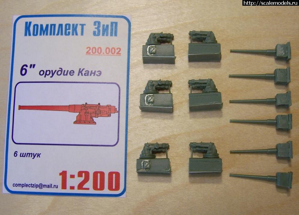 Новинки: Комплект ЗиП - дополнения на Як-3 1/48 Закрыть окно