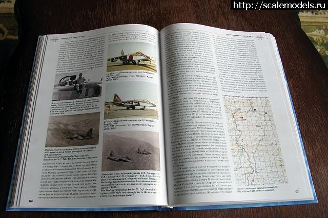 Новая книга Штурмовик Су-25. Тридцать лет в строю. Часть I. В Вооруженных Силах СССР 1981-1991 гг. Закрыть окно