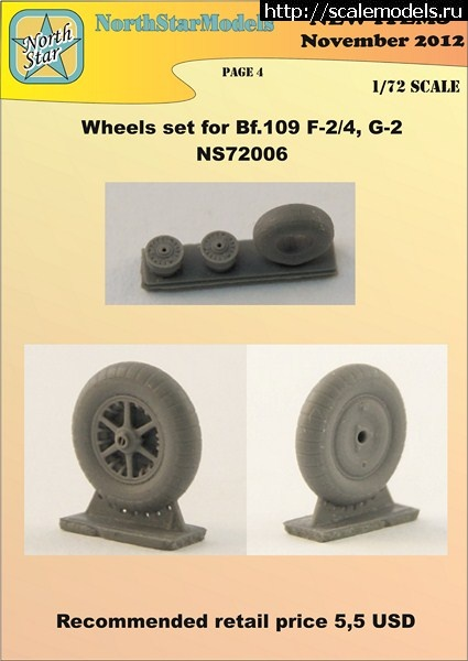 Northstarmodels 1/72 Набор колес на Bf.109 Закрыть окно