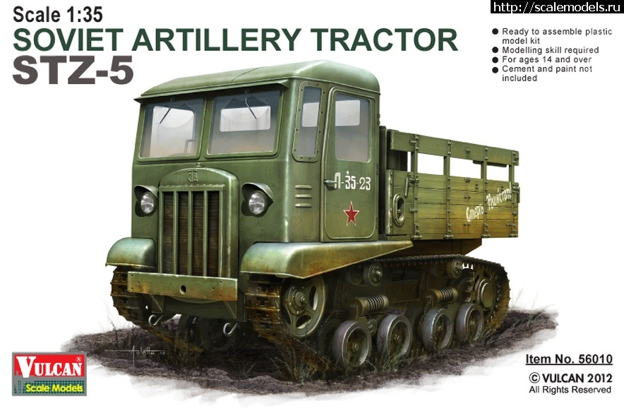 Новинка Vulcan Models 1/35 СТЗ-5 Артиллерийский тягач Закрыть окно