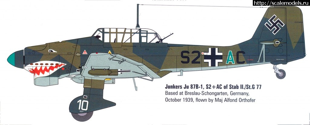 """Re: 1/72 Звезда Ju-87 Штука из В-2 в В-1/ 1/72 """"Звезда"""" Ju-87 Штука из В-2 в В-1 - ГОТОВО! Закрыть окно"""