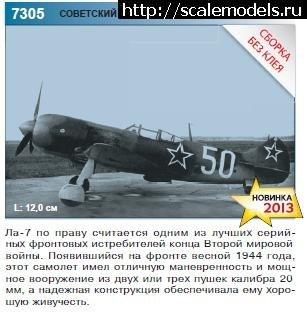 Планы Звезды 2013-2014 Закрыть окно