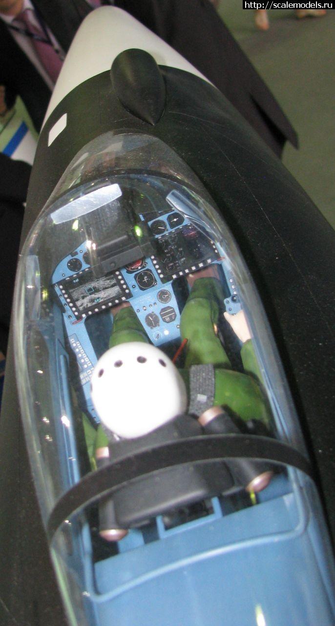 туалетной полировка фонаря кокптита модели самолета Парфюмерная вода