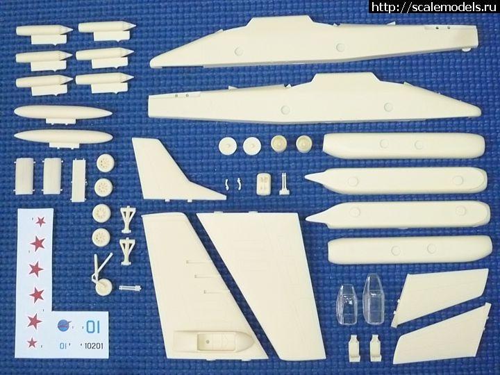 Новинка Anigrand Craftswork 1/72 Ил-102 Закрыть окно