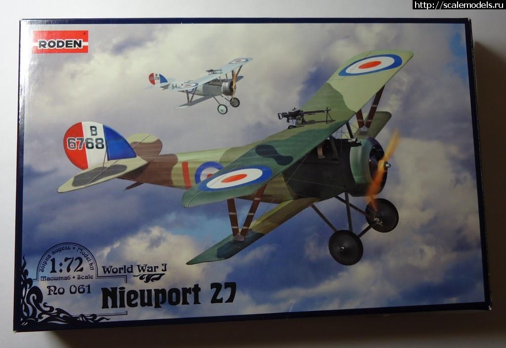 БЕЛЫЕ-1/72-Nieuport 27 - 1й Летный полк УГА 1919г.-ГОТОВО! Закрыть окно