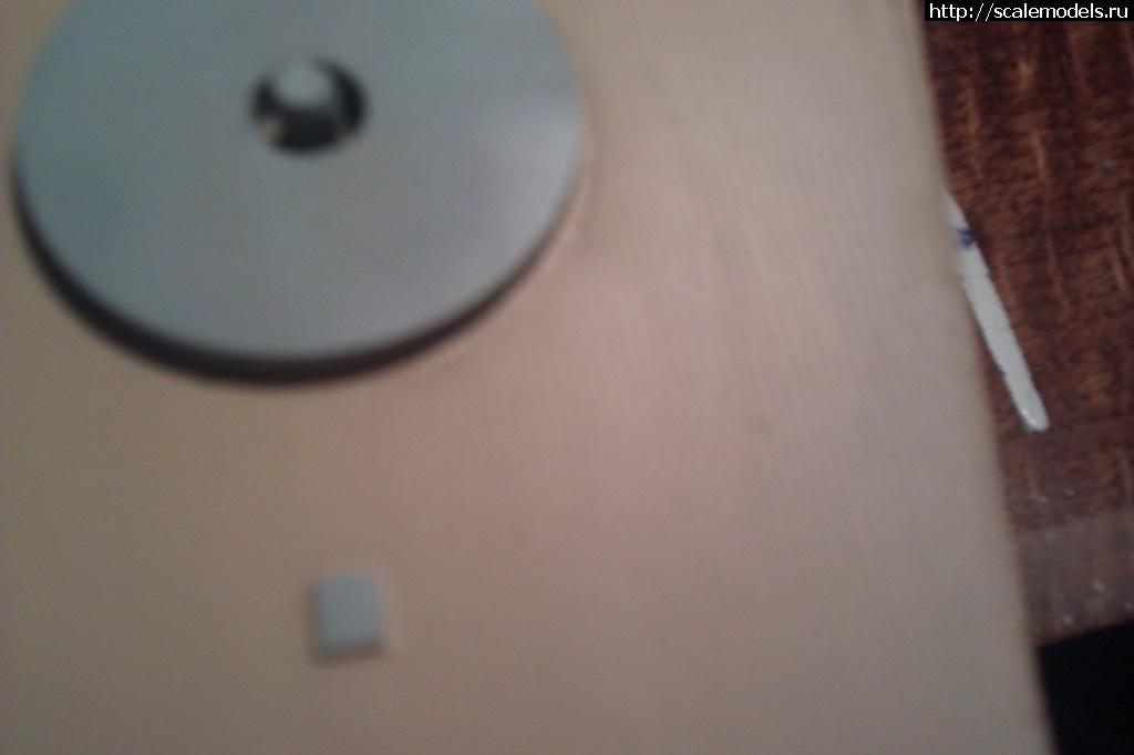 #818133/ Моделист 1/350 Бисмарк (Modelist Bismark)(#363) - обсуждение Закрыть окно