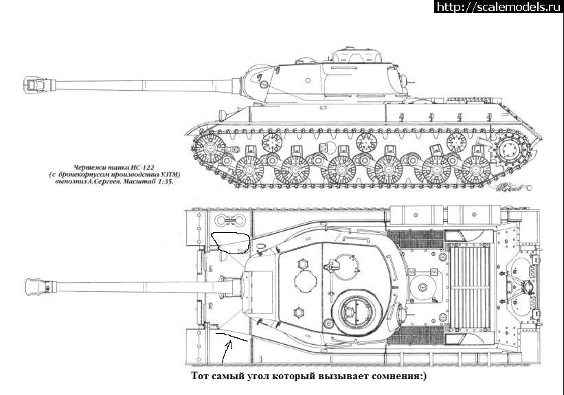 Чертёж танка своими руками