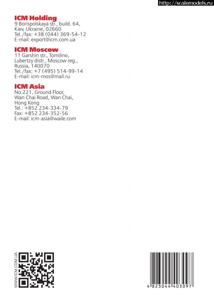 Каталог ICM на 2013 год Закрыть окно