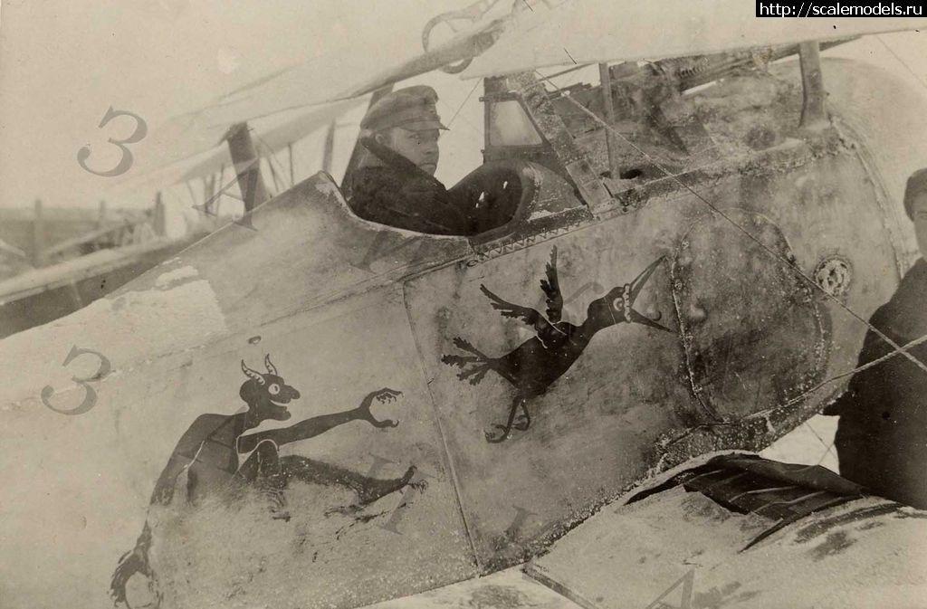 КРАСНЫЕ - 1/48 Nieuport-17 - ГОТОВО! Закрыть окно