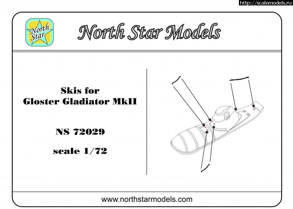 Новинки Northstarmodels 1/72 и 1/48 (авиация) Закрыть окно