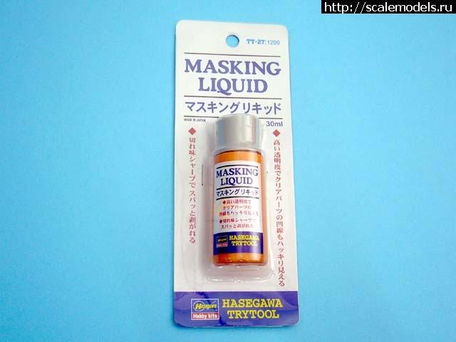 Жидкая маска для моделей своими руками 93